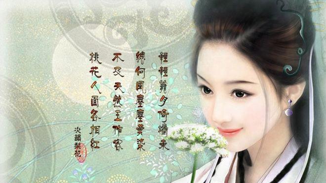 """洛神赋:建安七子曹植写的凄美爱情故事简称""""值甄恋"""""""