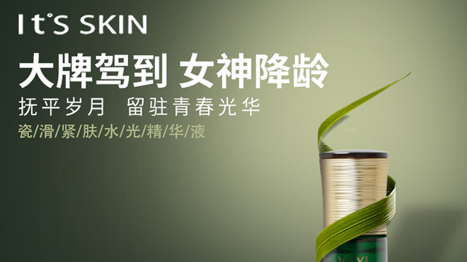化妆品品牌推荐:29个优质泰国化妆品牌