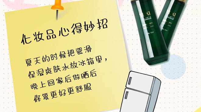古代护肤美容:一般人认为护肤美容是近现代才出现其实秦汉时期已有记录