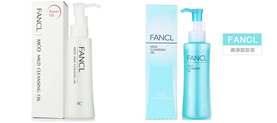 1、FANCL速净卸妆液