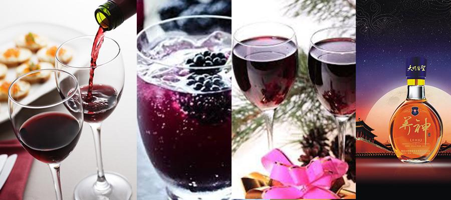 女人常喝的四种常见酒