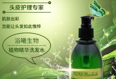 哪款洗发水柔顺效果好-好的洗发水用完是有点涩吹完头发是清爽柔顺