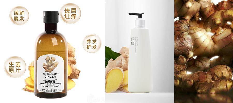 生姜洗发水配方-纯手工生姜洗发水配方