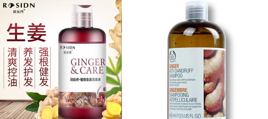 目前热卖的几种防脱发洗发水