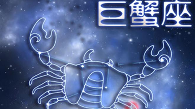 巨蟹座女生性格-天生敏锐与生具备的第六感有超乎寻常的洞察力