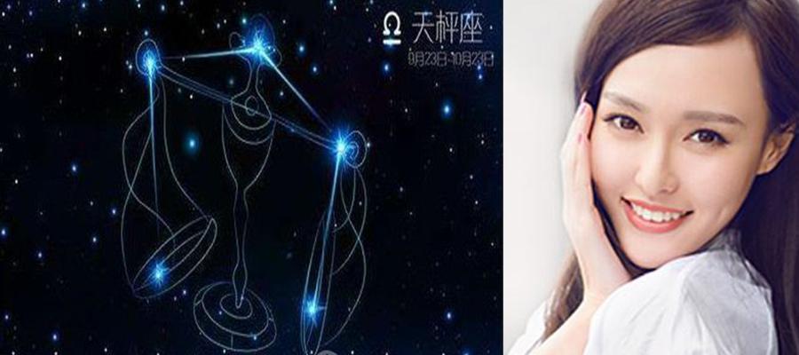 天秤座女生的真实性格-美在高贵优雅