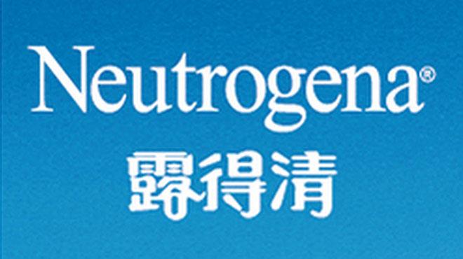 露得清-英文名是Neutrogena一个美国的保养品品牌