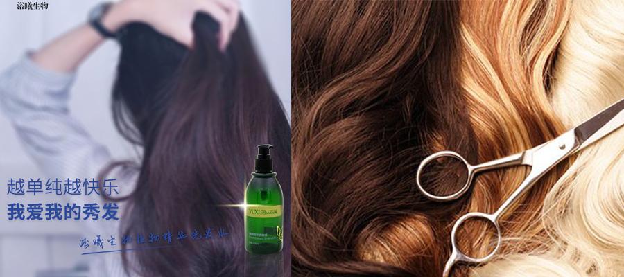 哪款洗发水柔顺效果好-浴曦洗发液