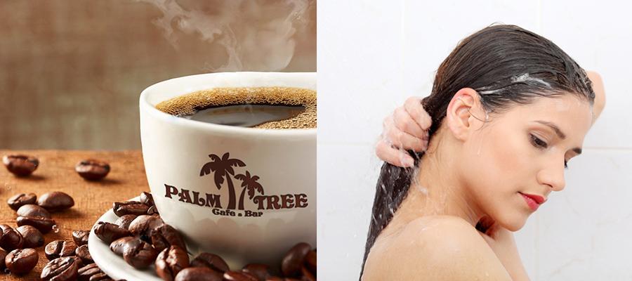 使用咖啡冲洗来护发